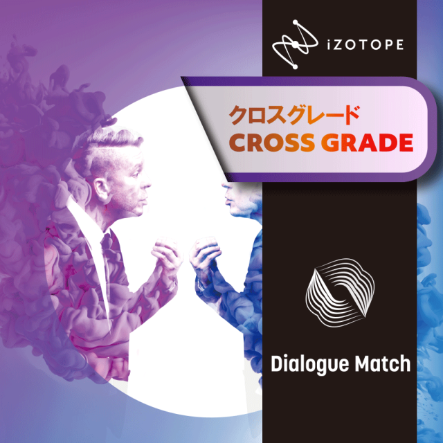 Dialogue Match XG from any STD/ADV product