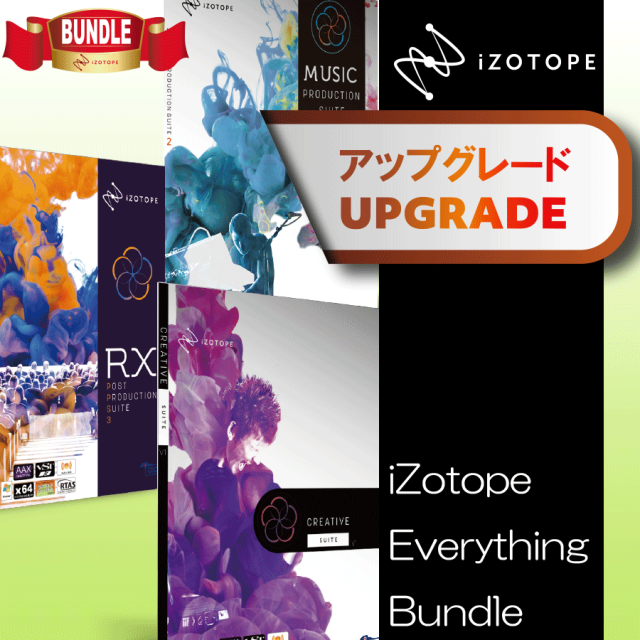 Everything Bundle UPG from PPS, MPS, or Creative Suite