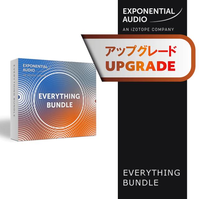 EXP_everythingbundle