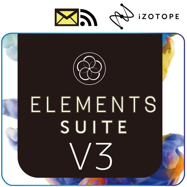 Elements Suite v3