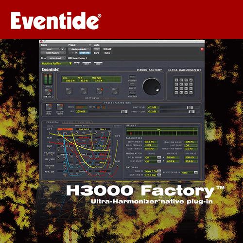 Eventide_H3000Factory_F