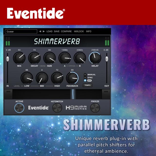 Eventide_shimmerverb