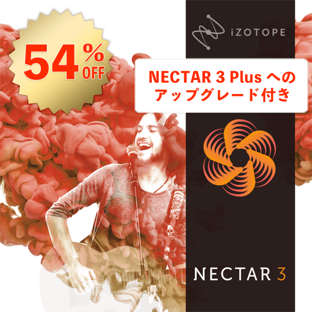 IZO_nectar3_per_8