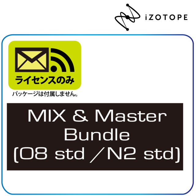 Mix & Master Bundle (O8 Std + N2 Std)