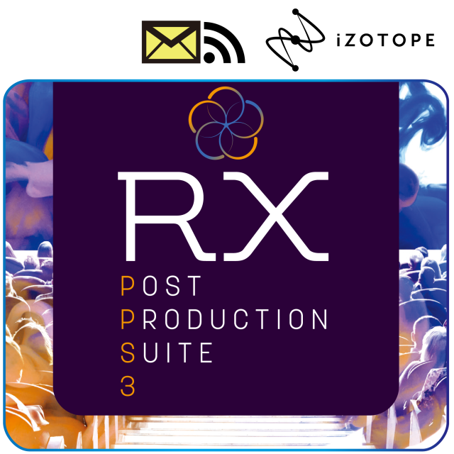 RX Post Production Suite 3