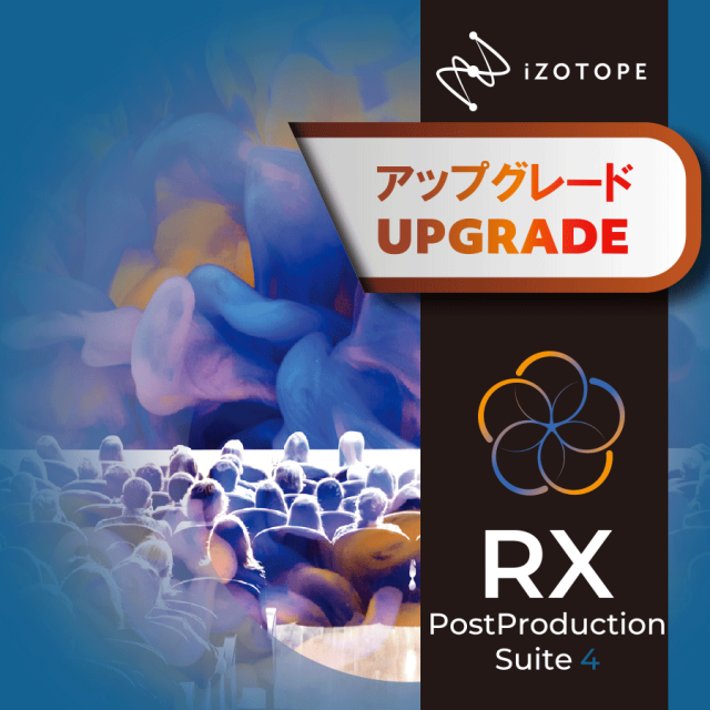 RX PPS4 UPG from RX PPS1-3