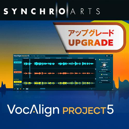SA_VocAlignproject5_UPG