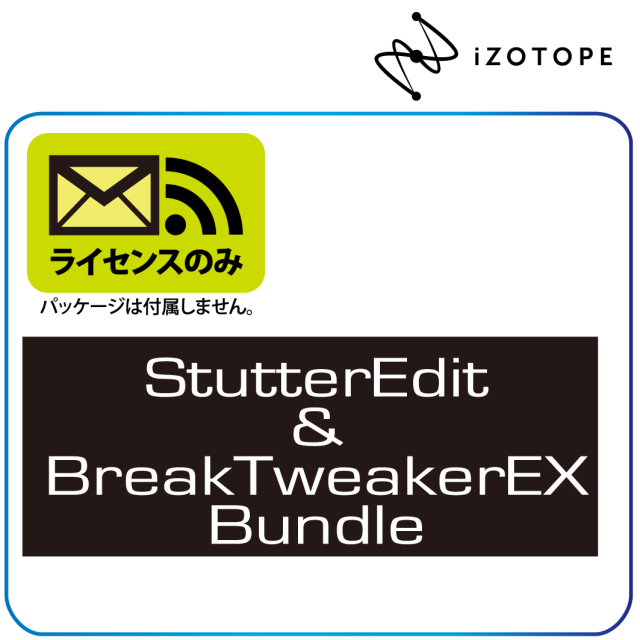 Stutter Edit & BreakTweaker Exp. Bundle
