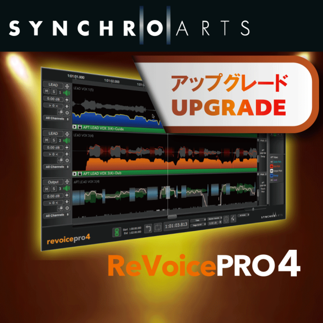 Revoice Pro 4 - Upgrade from Revoice Pro 3
