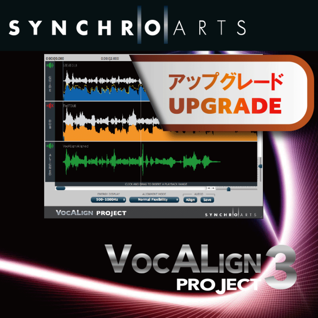 VocALign Project 3 - Upgrade from non-iLok VocALign Project