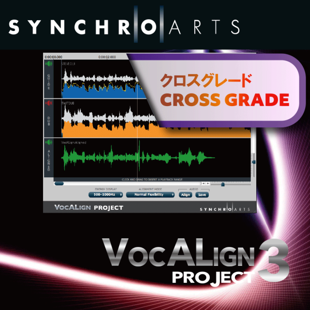 VocALign Project 3 - License for Revoice Pro 4 Owners