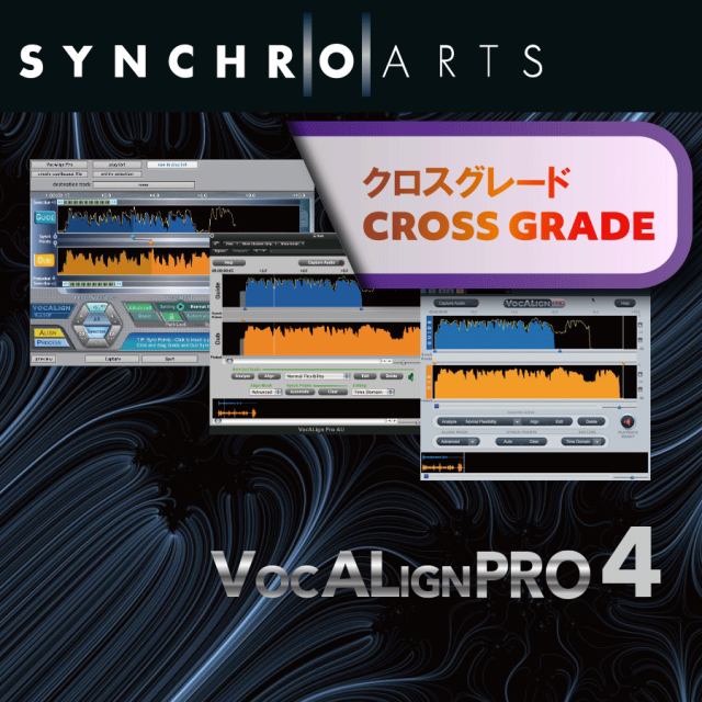 VocALign PRO 4 - License for Revoice Pro 4 Owners