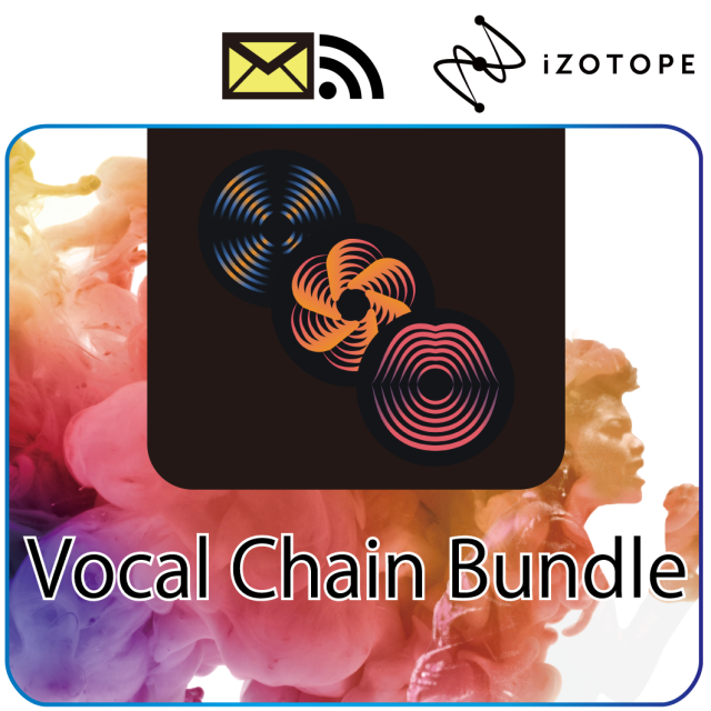 Vocal Chain Bundle
