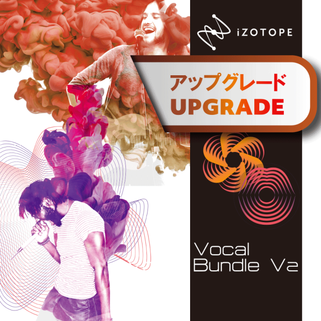 Vocal Bundle UPG from any VocalSynth or Nectar