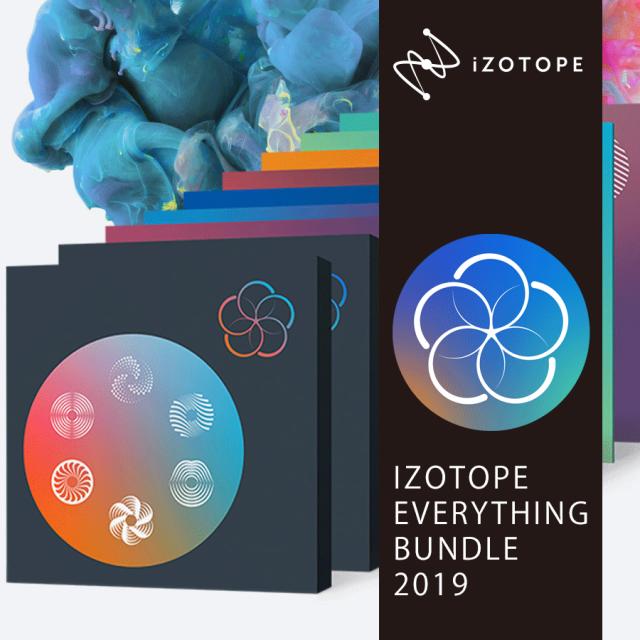 iZotope Everything Bundle