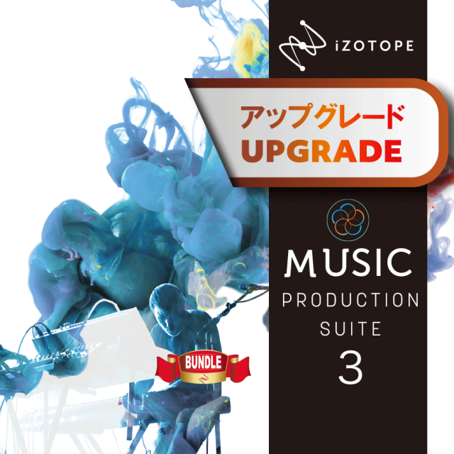 MPS3 UPG from various iZotope