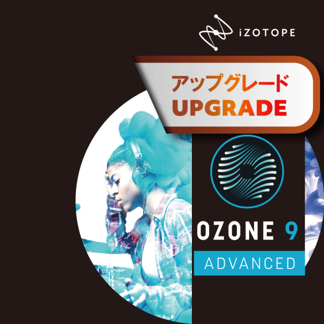 Ozone 9 ADV UPG from Ozone 5-8 STD
