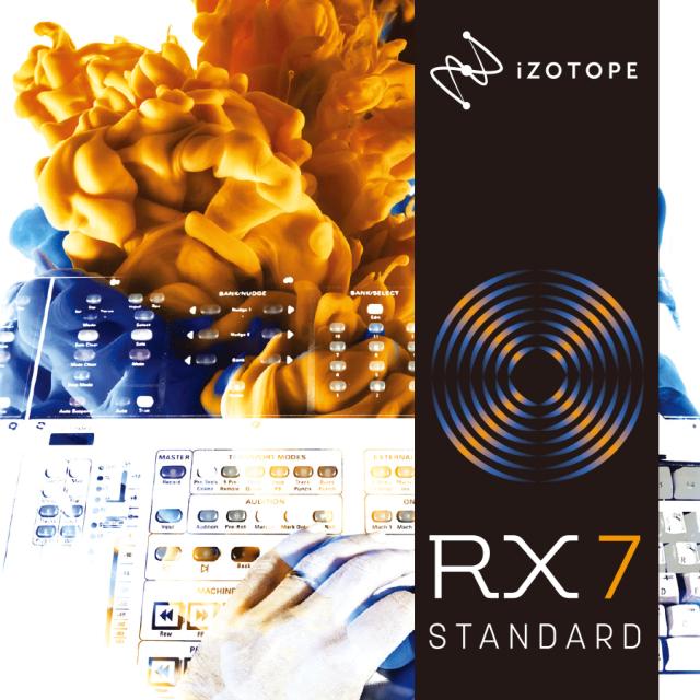 RX7 Standard
