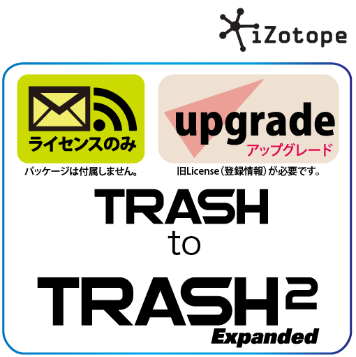 TRASH 1 to TRASH 2Exp UPG