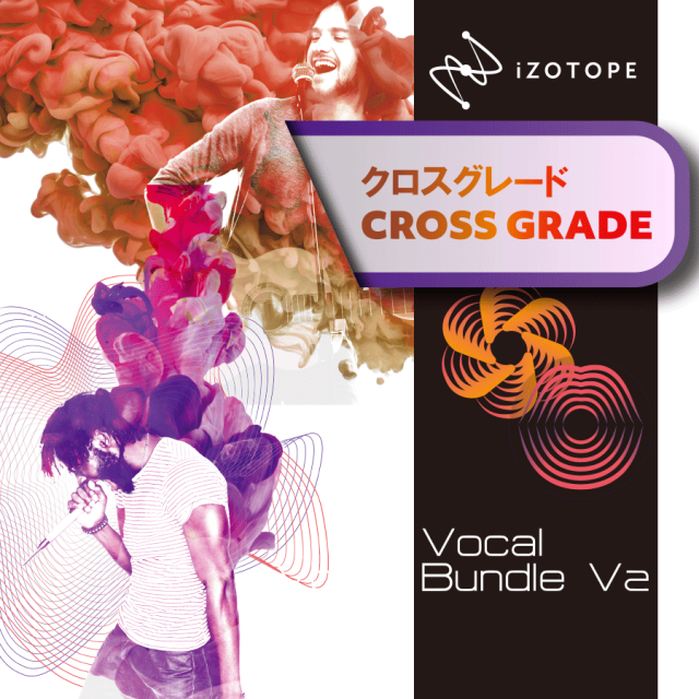 Vocal Bundle XG from any iZotope