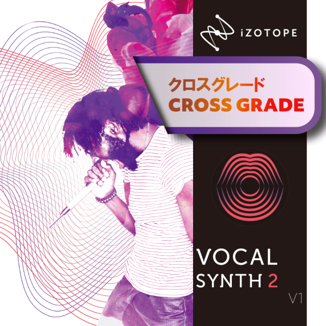 VocalSynth 2 XG from any iZotope