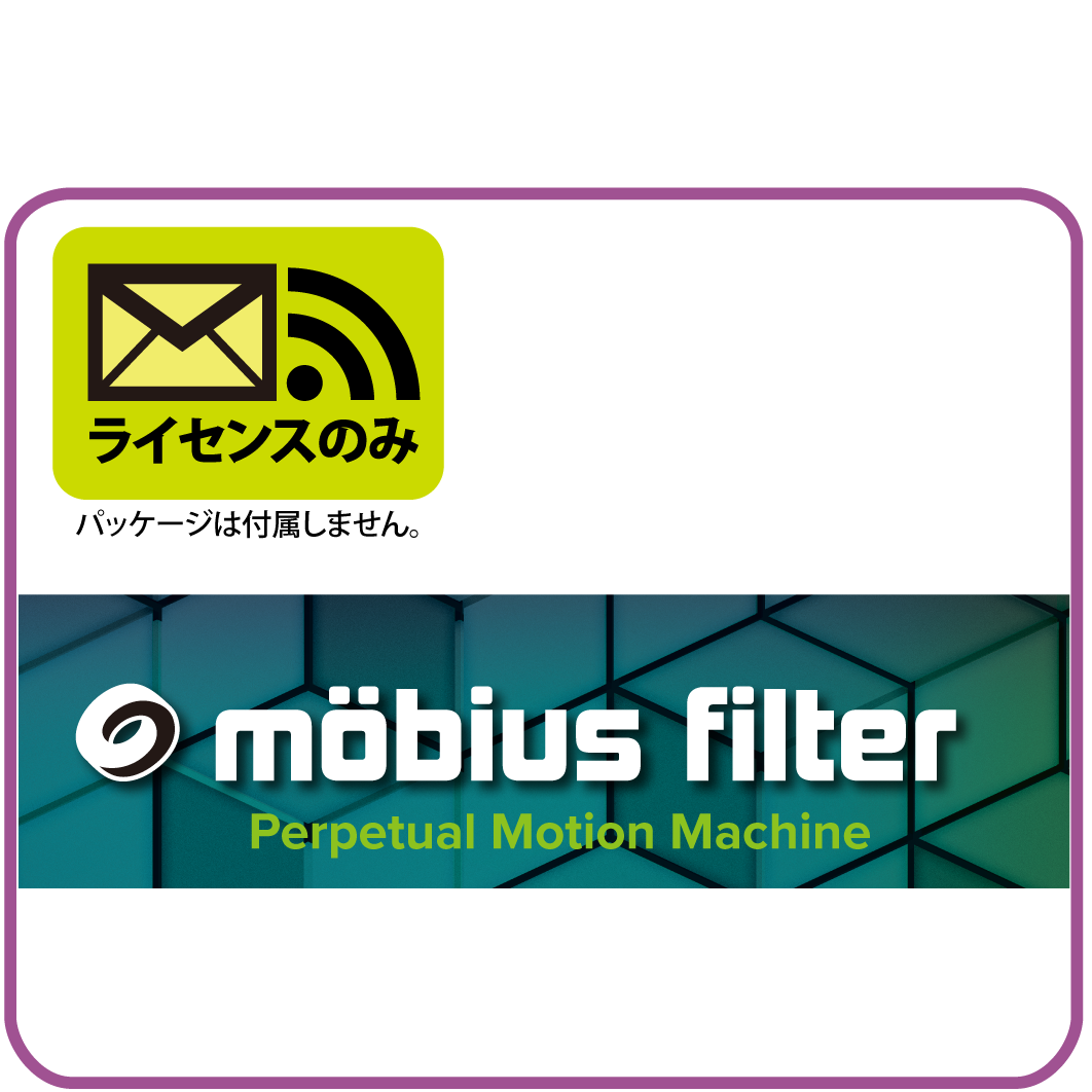 Mobius Filter