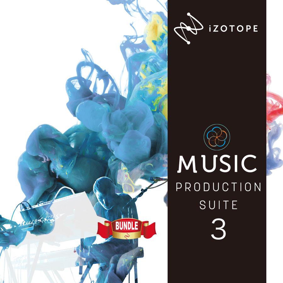 Music Production Suite 3