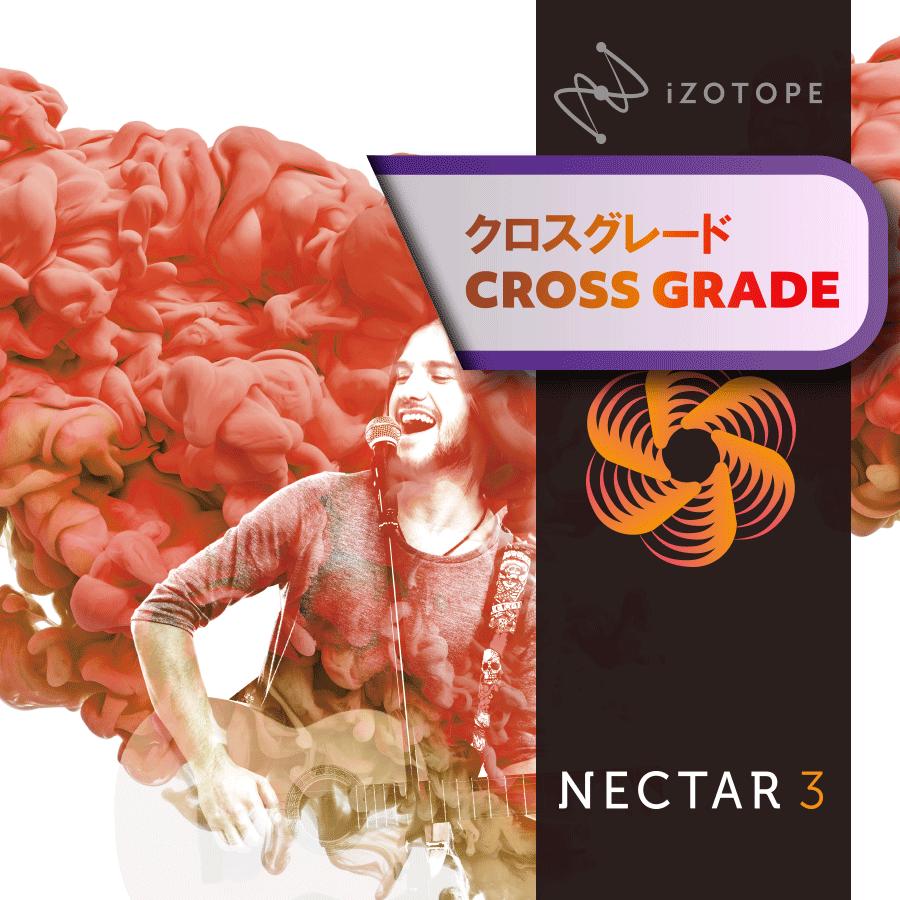 Nectar 3 XG from Any