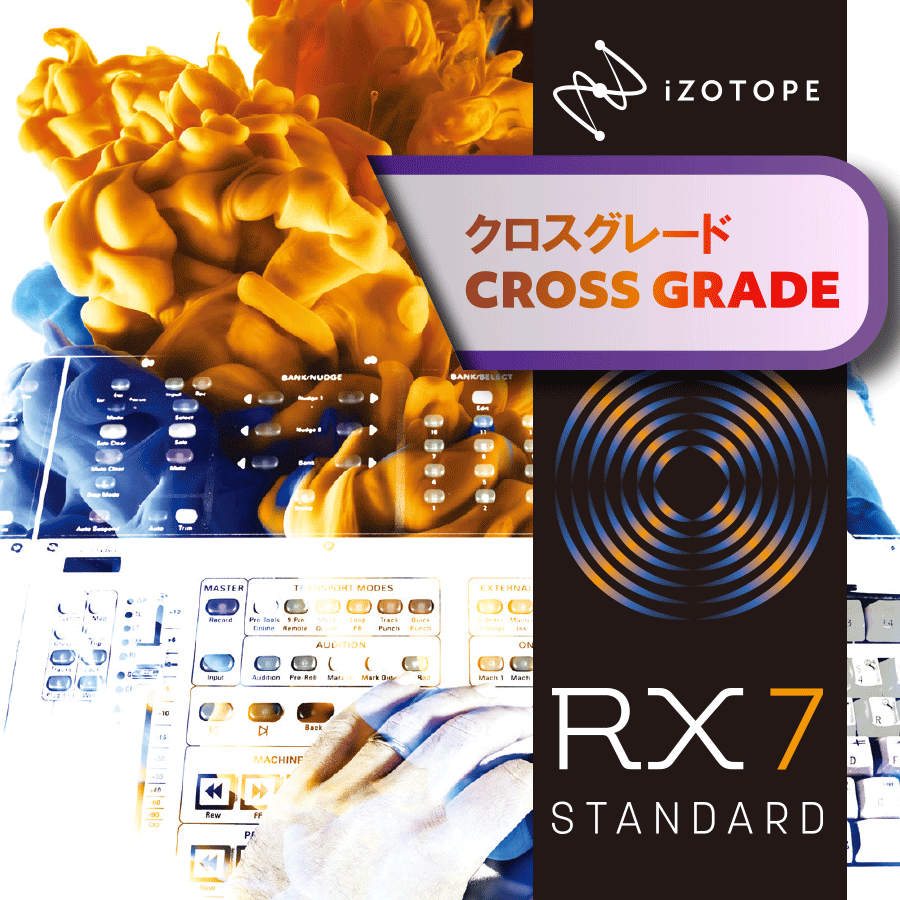 RX7STD XG from any iZotope