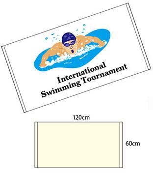 「デジ印刷バスタオル」オリジナル制作 1枚~制作OK!フルカラー印刷