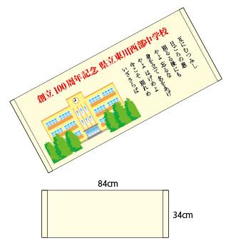 「デジ印刷フェイスタオル」オリジナル制作 1枚~制作OK!フルカラー印刷