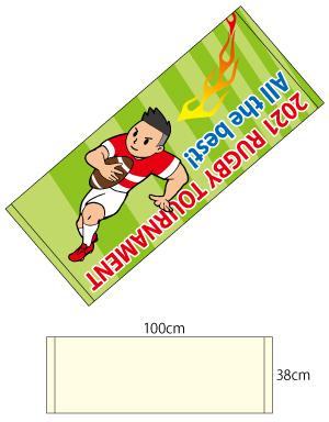 「デジ印刷スポーツタオル」オリジナル制作 1枚~制作OK!フルカラー印刷