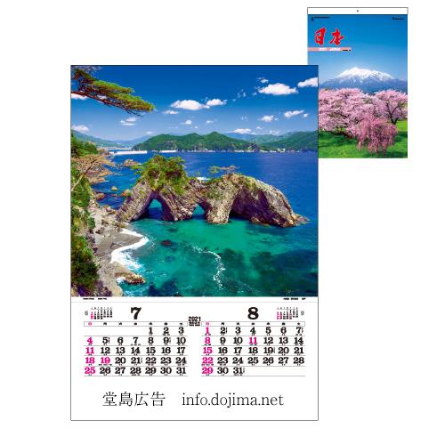 td-501_na_top.jpg