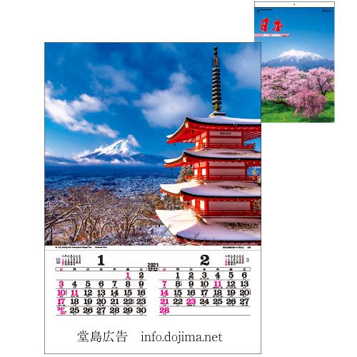 td-502_na_top.jpg