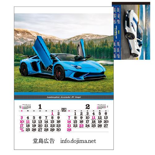 td-540_na_top.jpg