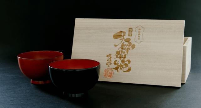 桐箱入り 輪島塗汁椀 たまり朱1客と黒内たまり朱1客セット(結婚祝い)