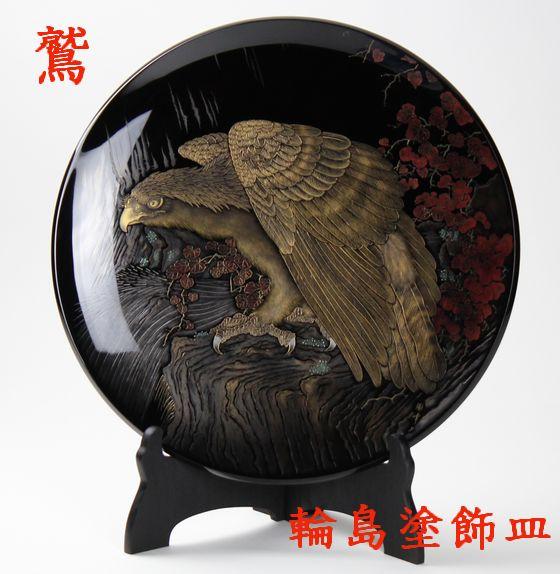 飾皿(尺2)鷲沈金