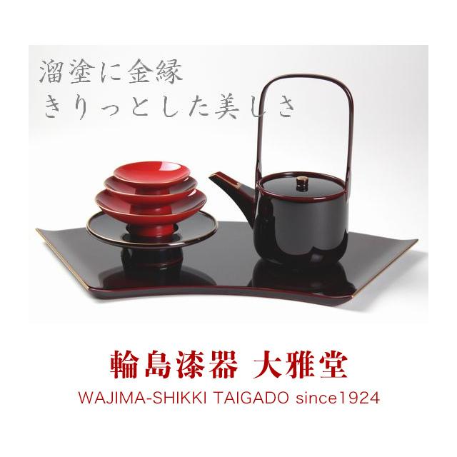 屠蘇器(扇型)金縁・溜呂色