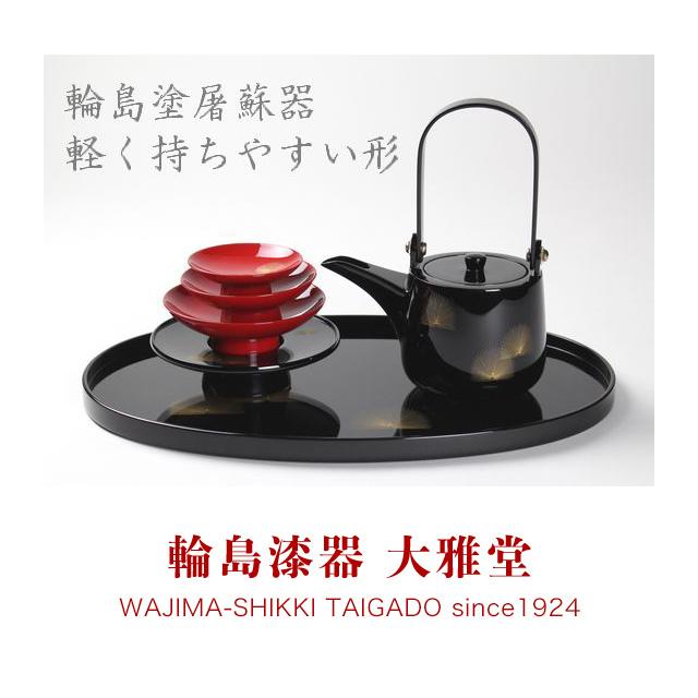屠蘇器(小判盆型)寿松沈金
