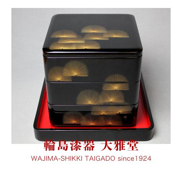 三段重箱(6.5寸)寿松沈金