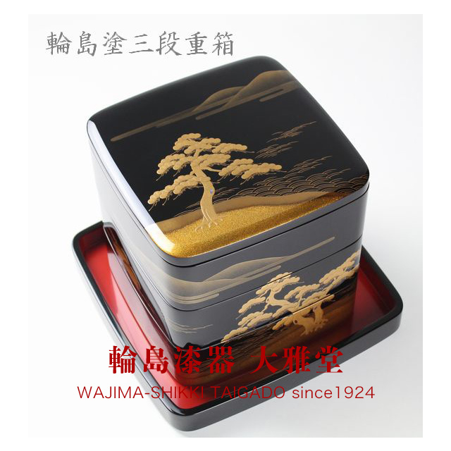 三段重箱(6.5寸)州浜蒔絵