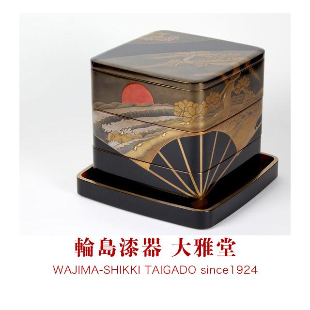 三段重箱(7寸)扇面日の出波蒔絵