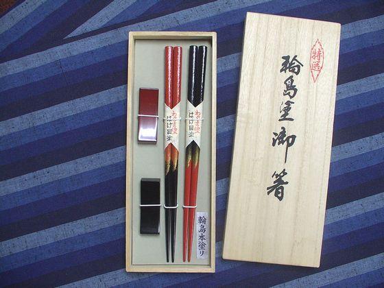 箸・箸置きセット 刷毛目(はけめ)