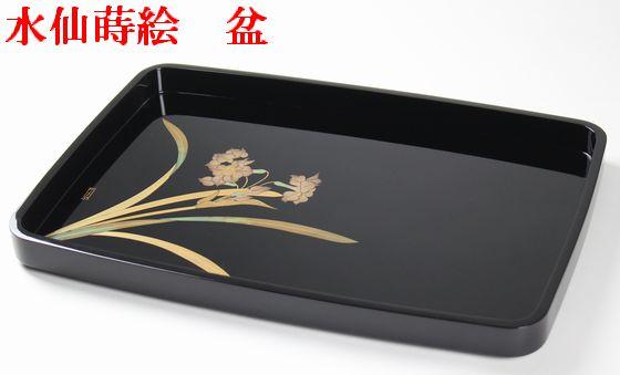 盆 水仙蒔絵
