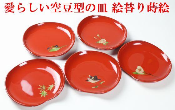 銘々皿(空豆型)草花蒔絵 5枚1組