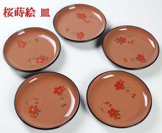 銘々皿(丸型)桜蒔絵 5枚1組