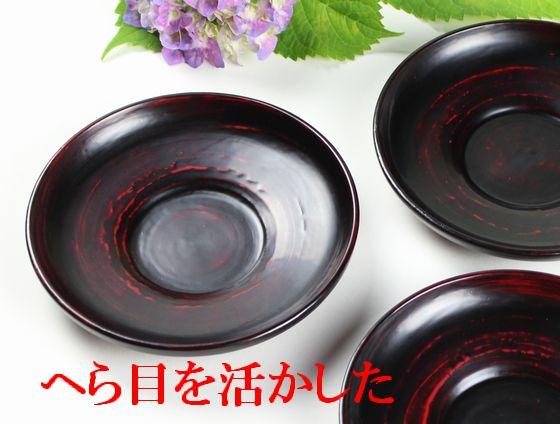 茶托 へら目(黒)NO.1(限定5枚)