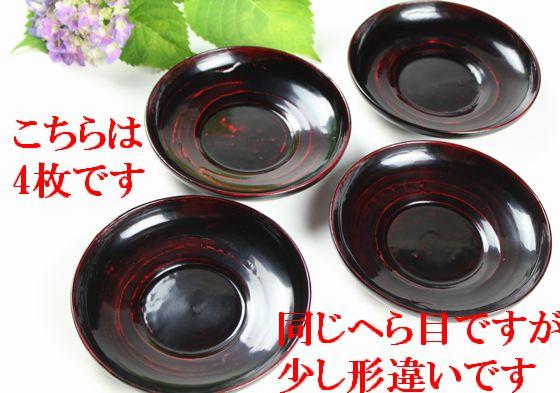 茶托 へら目(黒)NO.2(限定4枚)