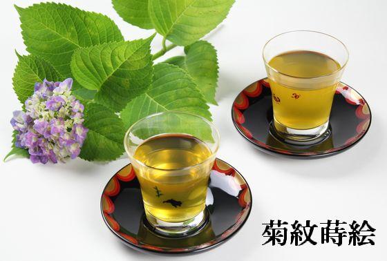 茶托 菊紋様(限定2枚)