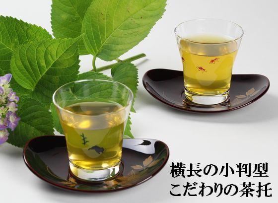 茶托 小判型・鉄線蒔絵(限定2枚)